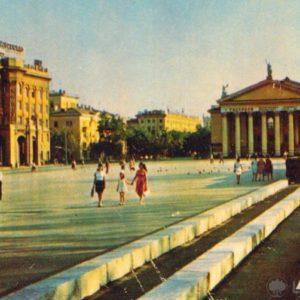 Volgograd. Drama Theater. Gorky, 1970