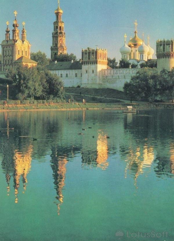 Москва. Новодевичий монастырь, 1986 год