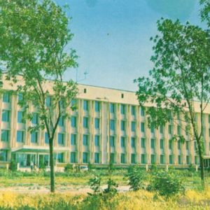 Здание обкома партии, 1970 год