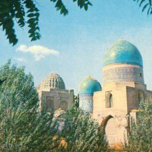 Ансамбль Шах–и-Зинда, 1970 год