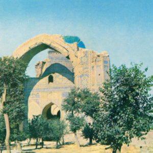 Мечеть Биби Ханым, 1970 год