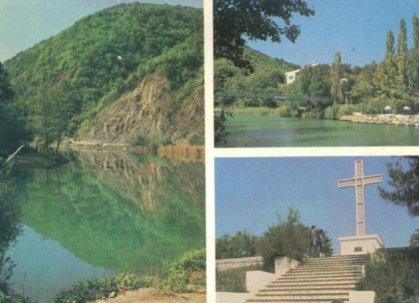 Геленджик. Архипо-Осиповка. Река Вулан, 1987 год