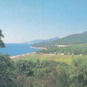 Gelendzhik. Krynica. General view, 1987