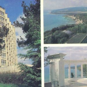 """Gelendzhik. Divnomorskoe. Holiday """"blue distance,"""" 1987"""