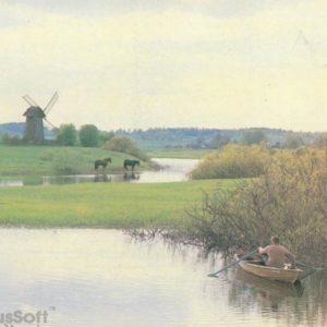 На реке Сороть, 1986 год