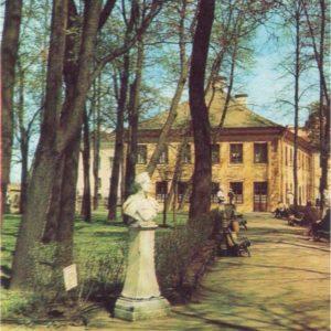 Летний дворец Петра I, 1971 год