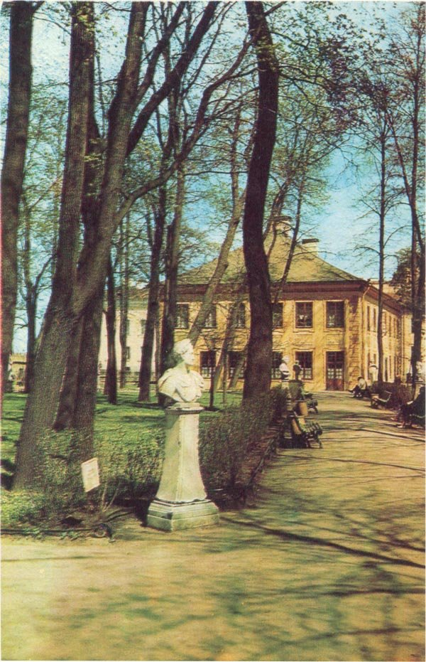 Summer Palace of Peter I, 1971