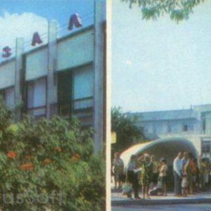 bah4.jpg Crimea. Bakhchisaray. Bus station. Str. Frunze restaran Bakhchisaray, 1984