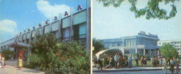 Бахчисарай. Автовокзал. ул. Фрунзе рестаран Бахчисарай, 1984 год