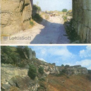 Bakhchisaray. Historical and Museum arhitektruny. medieval cave city Calais. Medieval Cave Monastery of the Assumption, 1984