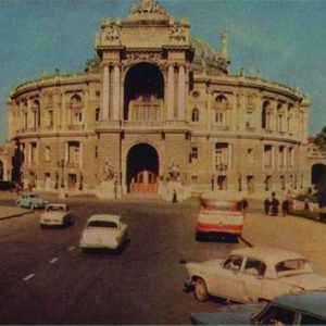 Academic Opera and Ballet Theater, 1968