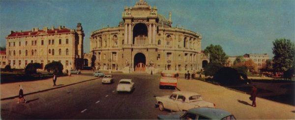Академический театр оперы и балета, 1968 год