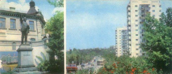 Бахчисарай. Памятник В.и. Ленину, Новостроики, 1984 год