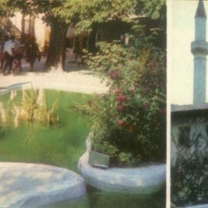 Bakhchisaray. Historical and Museum arhitektruny. Swimming pool in the palace park. Main entrance to the museum, 1984