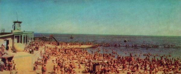 Комсомольский пляж, 1968 год