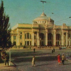 Железнодорожный вокзал, 1968 год
