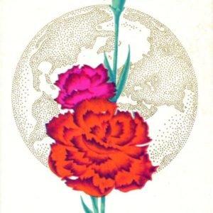 С праздником 1 мая, 1970 год