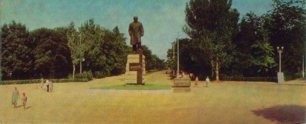 Памятник Т.Г. Шевченко при входе в Центральный парк культры и отдыха, 1968 год
