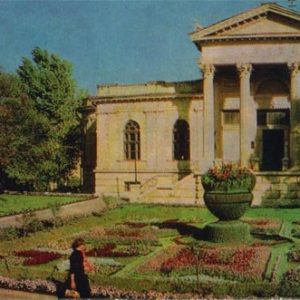 Archaeological Museum, 1968