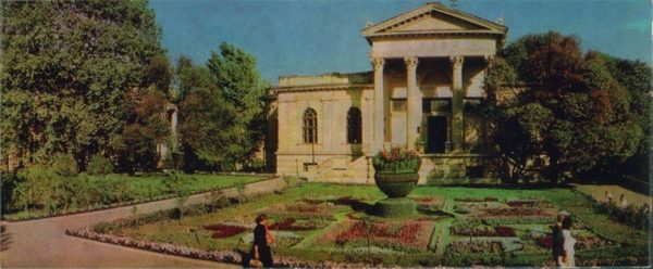 Археологический музей, 1968 год