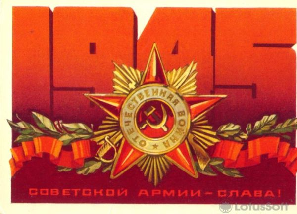 Soviet army – thanks !, 1975