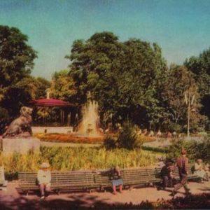 City Garden, 1968