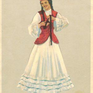 Kazakh folk dance & # 034; & # 034 Kamazhay ;, 1957