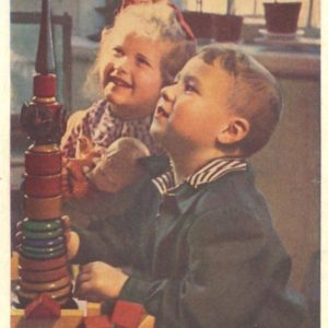 Young builders 1954