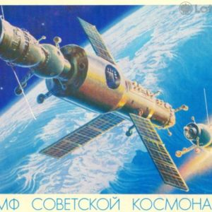Triumph of Soviet cosmonautics, 1978
