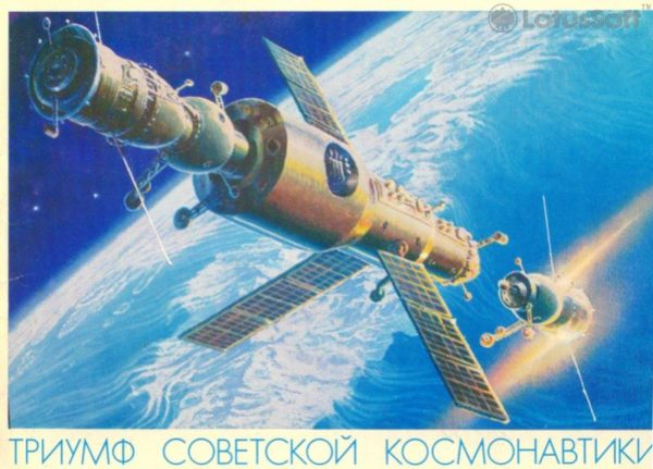 Triumph of Soviet cosmonautics, 1978