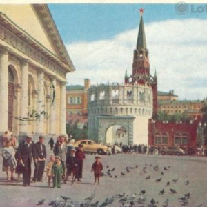 At the Manege Square, 1957