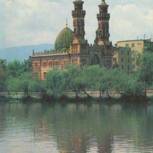 Филиал Северо-Осетинского государственного музея истории, 1982 год