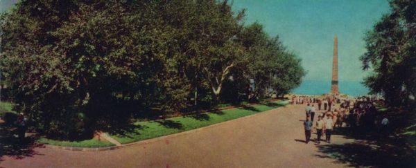 Аллея славы. Памятник неизвестному матросу, 1968 год