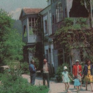 Gelendzhik House Museum I. Sh Korolenko Dzhanhot, 1971