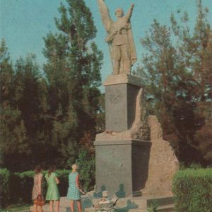 Gelendzhik, Monument to the Heroes of the Great Patriotic War, in 1971