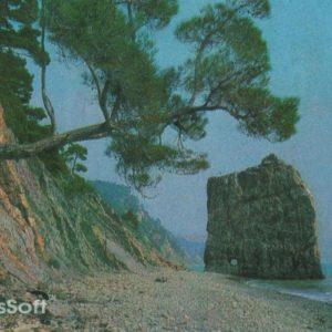Gelendzhik, Parus Rock, 1971