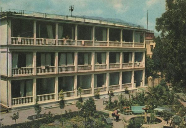Крым, Санаторий им. В. В. Маяковского, 1968 год