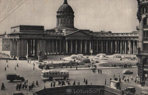 Leningrad, Kazan Cathedral, the Museum of the History of Religion and Atheism, 1968