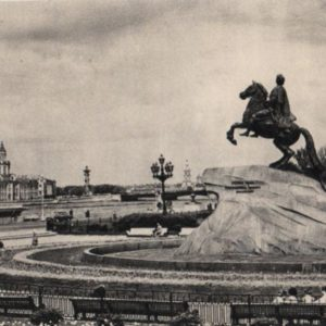 Leningrad Decembrists Square, in the center of the monument to Peter I, 1968