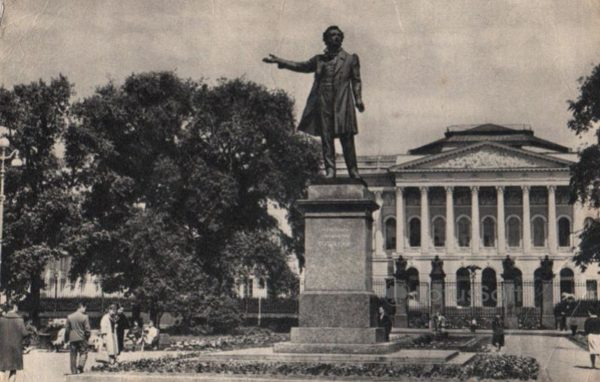 Leningrad, Arts Square, in the center of the monument to Alexander Pushkin, 1968