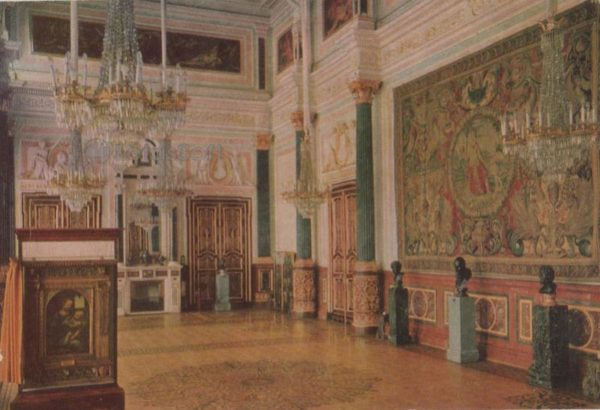 Leningrad, Old Hermitage, 1968