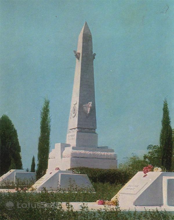 Севастополь, Братское кладбище воинов, 1970 год