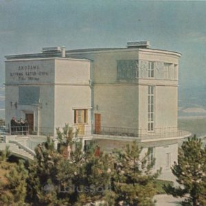 Севастополь, Здание диорамы Штурм Сапун-горы 7 мая 1944 года, 1970 год