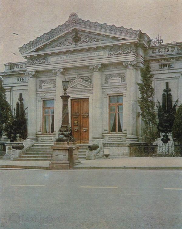 Севастополь, Музей Черноморского флота, 1970 год