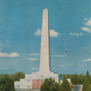 Севастополь, Обелиск славы на Сапун-горе, 1970 год