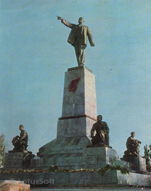 Севастополь, Памятник В. И. Ленину, 1970 год