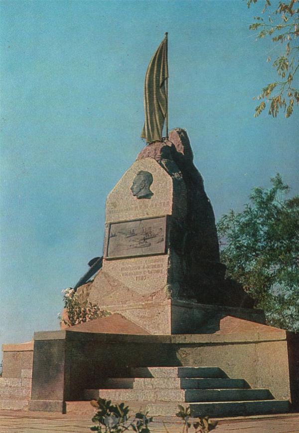Sevastopol Monument to Lieutenant PP Schmidt and Ochakovtsev, 1970