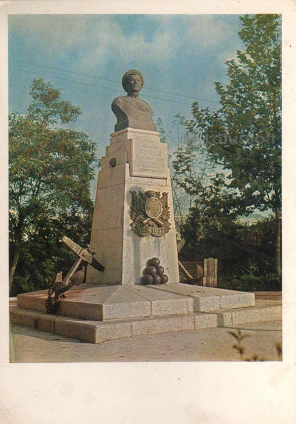 Sevastopol Monument to sailor PM Cat - the hero of the defense of Sevastopol 1854 - 1855 years, 1970