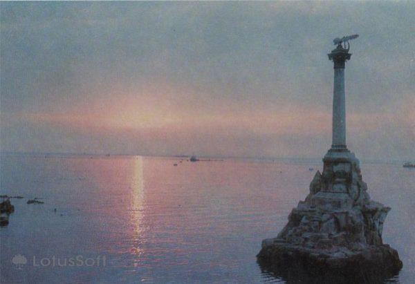 Севастополь. Памятник затопленным кораблям в оборону Севастополя 1854-1855 гг, 1970 год