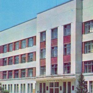 Research Institute, 1971